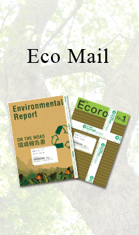 Eco Mail